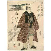 Utagawa Toyokuni I: Descending wild geese at Mimeguri - Austrian Museum of Applied Arts