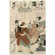 Utagawa Toyokuni I: First month, Set of three prints - Austrian Museum of Applied Arts