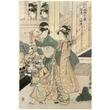 Utagawa Toyokuni I: First month, Set of three prints - Austrian Museum of Applied Arts