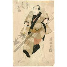 Utagawa Toyokuni I: Onoe Matsusuke as Goshaku no Somegoro - Austrian Museum of Applied Arts