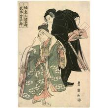 Utagawa Toyokuni I: Actors Bando Mitsugoro and Iwai Hanshiro - Austrian Museum of Applied Arts