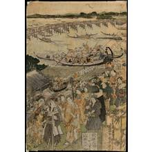 Utagawa Toyokuni I: Evening cool at Ryogoku bridge in Edo, Set of five prints - Austrian Museum of Applied Arts