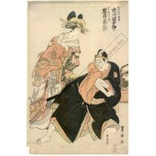 Utagawa Toyokuni I: Ichikawa Danjuro as Sukeroku and Iwai Kumesaburo as Keisei Agemaki - Austrian Museum of Applied Arts