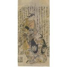 Ishikawa Toyonobu: Actors Segawa Kikujiro and Ichimura Takenojo - Austrian Museum of Applied Arts