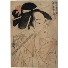 Hosoda Eisho: Courtesan Kasugano from the Sasa house - Austrian Museum of Applied Arts