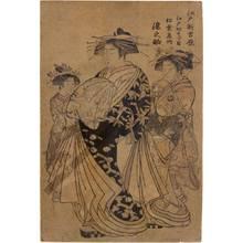 Kitao Masanobu: Courtesan Somenosuke from the Matsuba house on Edo street in New Yoshiwara in Edo - Austrian Museum of Applied Arts