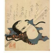 Utagawa Kuninao: No-mask (title not original) - Austrian Museum of Applied Arts