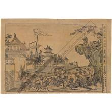Utagawa Toyoharu: New perspective-picture: Battle at Jiuxian-shan in China - Austrian Museum of Applied Arts