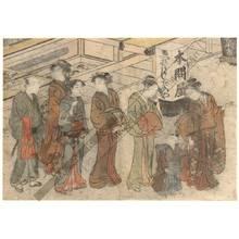 勝川春潮: The young master out with his attendance (title not original) - Austrian Museum of Applied Arts