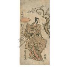 Torii Kiyomitsu: Matsumoto Koshiro as Bijomaru - Austrian Museum of Applied Arts