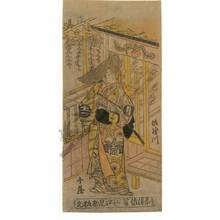 Torii Kiyonobu II: Actor Sanogawa Senzo - Austrian Museum of Applied Arts