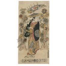 鳥居清倍: Selling fans (title not original) - Austrian Museum of Applied Arts