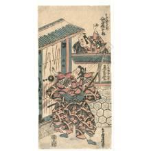 Torii Kiyonobu II: Sengoku Sajuro as Sagizaka Bannai and Onoe Kikugoro as Hayano Kanpei - Austrian Museum of Applied Arts