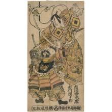 Torii Kiyonobu II: Actors Ichikawa Ebizo and Ichikawa Danjuro - Austrian Museum of Applied Arts