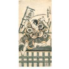 鳥居清信: Onoe Kikugoro as Sano no Jirozaemon - Austrian Museum of Applied Arts