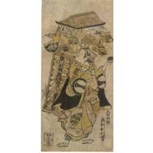 奥村利信: Ichikawa Monnosuke as haberdasher (title not original) - Austrian Museum of Applied Arts