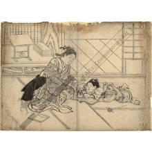 西川祐信: Woman and child reading a book (title not original) - Austrian Museum of Applied Arts