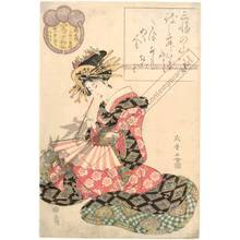 Kitagawa Shikimaro: Courtesan Hanamado and Chieta and Saeta from the Ogi house - Austrian Museum of Applied Arts