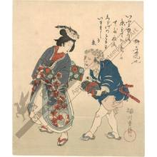 Yanagawa Shigenobu: Couple (title not original) - Austrian Museum of Applied Arts