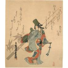 Shinko: Shirabyoshi dancer (title not original) - Austrian Museum of Applied Arts