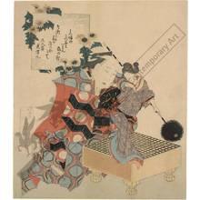 Katsushika Hokusai: Doll on a go board (title not original) - Austrian Museum of Applied Arts