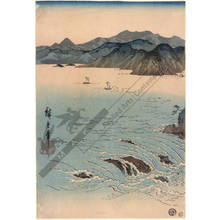 Utagawa Hiroshige: View of Naruto Strait in Awa - Austrian Museum of Applied Arts