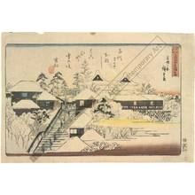 Utagawa Hiroshige: Clearing after a snowfall at Tenmangu Shrine in Yushima - Austrian Museum of Applied Arts