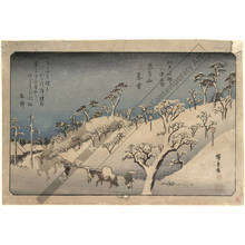 歌川広重: Evening snow at Asukayama - Austrian Museum of Applied Arts