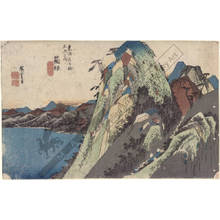 歌川広重: Hakone: View of the lake (station 10, print 11) - Austrian Museum of Applied Arts