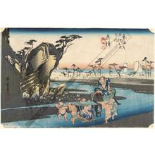 歌川広重: Okitsu: The Okitsu-river (station 17, print 18) - Austrian Museum of Applied Arts