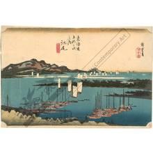 歌川広重: Ejiri: Distant view of Miho (station 18, print 19) - Austrian Museum of Applied Arts