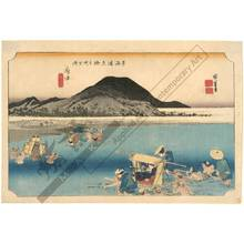 歌川広重: Fuchu: The Abe-river (station 19, print 20) - Austrian Museum of Applied Arts