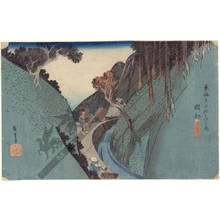 歌川広重: Okabe: Mount Utsu (station 21, print 22) - Austrian Museum of Applied Arts