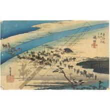 歌川広重: Shimada: The Sungan-Bank at the Oi river (station 23, print 24) - Austrian Museum of Applied Arts