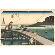 Utagawa Hiroshige: Kakegawa: Distant view of Mount Akiba (station 26, print 27) - Austrian Museum of Applied Arts