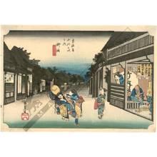 Utagawa Hiroshige: Goyu: Women stopping travelers (Station 35, Print 36) - Austrian Museum of Applied Arts