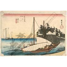 Utagawa Hiroshige: Kuwana: Landing entry of the Shichiri ferry (Station 42, Print 43) - Austrian Museum of Applied Arts