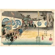 歌川広重: Seki: Early departure from the daimyo's inn (Station 47, Print 48) - Austrian Museum of Applied Arts