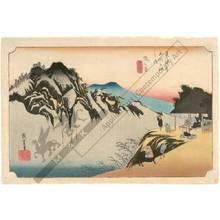 Utagawa Hiroshige: Sakanoshita: The peak of Fudesute Mountain (Station 48, Print 49) - Austrian Museum of Applied Arts