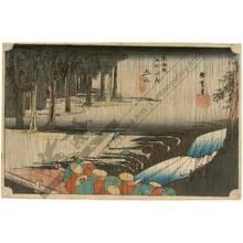 歌川広重: Tsuchiyama: Spring rain (Station 49, Print 50) - Austrian Museum of Applied Arts