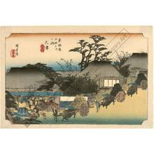 Utagawa Hiroshige: Otsu: The Hashirii Teahouse (Station 53, Print 54) - Austrian Museum of Applied Arts