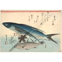 Utagawa Hiroshige: Flying fish and Ishimochi - Austrian Museum of Applied Arts