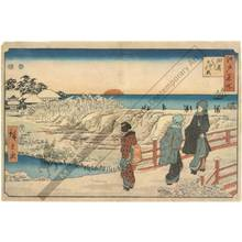 Utagawa Hiroshige: First sunrise at Suzaki - Austrian Museum of Applied Arts