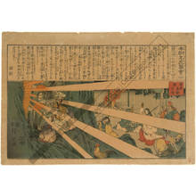 Utagawa Hiroshige: Number 2 - Austrian Museum of Applied Arts