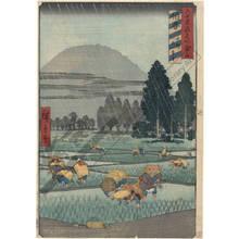 Utagawa Hiroshige: Province of Hoki: Distant View of Mount Oyama from Ono - Austrian Museum of Applied Arts