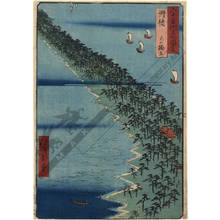 Utagawa Hiroshige: Province of Tango: Amanohashidate - Austrian Museum of Applied Arts