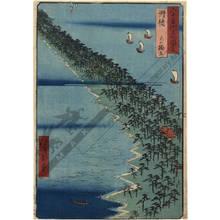 歌川広重: Province of Tango: Amanohashidate - Austrian Museum of Applied Arts