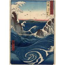 Utagawa Hiroshige: Province of Awa: Naruto Rapids - Austrian Museum of Applied Arts