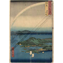 歌川広重: Province of Tsushima: Clear weather in the evening at the coast - Austrian Museum of Applied Arts