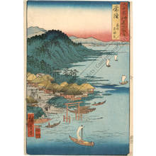 歌川広重: Province of Hitachi: Daijingu Shrine at Kashima - Austrian Museum of Applied Arts